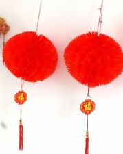 2 CHINESE RED 22cm PVC BALL PALACE LANTERN JAPANESE HOME SHOP PARTY DECO A1