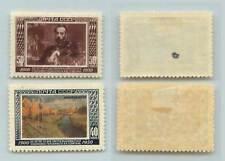 Russia USSR 1950 SC 1527-1528 mint . f8396