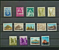 Egypt Mini MINT NH Collection of 14 Different Stamps