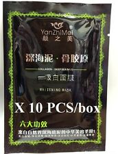 YanZhimei,whitening mask deep-sea mud bone collagen cleanser face blackhead acne