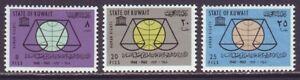 Kuwait 1963 SC 222-224 MH Set Human Rights
