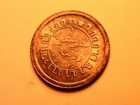 1920 Netherlands Indies 1/10 Gulden Virtual Gem BU Silver Coin of Indonesia Asia