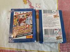 Topps PLAY AS CHAMPION 2018 Russian 10x sealed sticker pack packet bustine tute