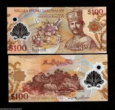 BRUNEI 100 RINGGIT P29 2013 POLYMER COMMEMORATIVE UNC MONEY BOLKIAH BANK NOTE