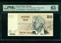 Israel:P-46c,50 Sh,1978 * David Ben Gurion * 2 Green Bars * PMG Gem UNC 65 EPQ *