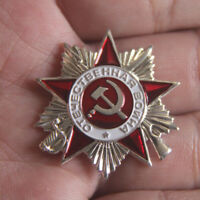 WWII ORDER OF THE PATRIOTIC WAR SOVIET CCCP RUSSIAN SMALL BADGE
