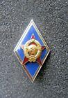 Rhombus Military School Award Badge Pin Enamel Screw Vintage USSR
