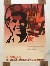 Cow Farm Soviet Propaganda Poster Russian Farm USSR 1974 Leash must be strong