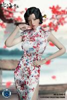 SUPER DUCK 1/6 SET046C Republic of China Clothes Suit & Head Sculpt fit 12''Doll