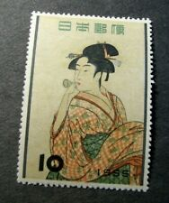 Japan Stamp Scott# 616  A Girl Blowing Glass Toy 1955  MH L271