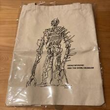 Hayao Miyazaki Ghibli Museum First Edition Bonus Tote Bag Limited Japan