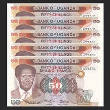 Lot 5 PCS, Uganda 50 Shillings, 1985, P-20, UNC