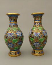 Pair Of Chinese Champleve Cloisonne Vases