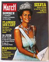 Paris Match 27/06/1980; Eddie Barclay Michel Berger/ Sylvia De Suède/ Hallyday