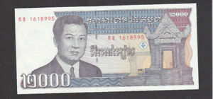 2000 RIELS AUNC-UNC  BANKNOTE FROM CAMBODIA 1992 PICK-40