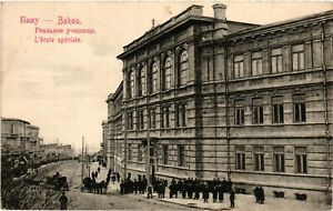Azerbaijan, Russia, Baku, Special School, Vintage Postcard