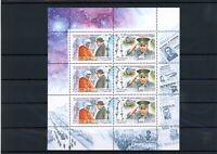 Russland Kleinbogen MiNr. 908-09 postfrisch MNH Raumfahrt (N367