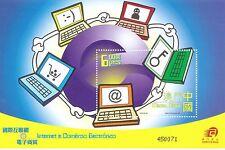 MACAO-CHINA-2001-INTERNET and eCommerce- SOUVENIR  SHEET