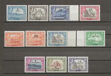 More details for aden 1951 sg 36/46 mint cat £85