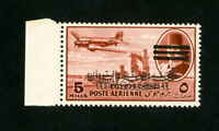 Egypt Stamps # C80 XF OG NH Double Ovpt