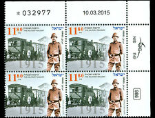 ISRAEL 2015 TURKEY MILITARY RAILWAY PLATE BLOCK OF 4 VFINE MNH
