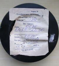 """Tungsten /wolfram wire 0.086 mm (0.0034"""") * 2550 m  99.95% Pure."""