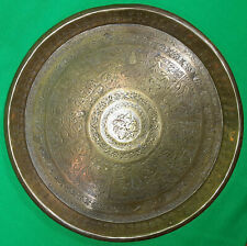 Brass Tray Vintage Middle Eastern Warrior Figures Handcrafted Round 9 1/4�