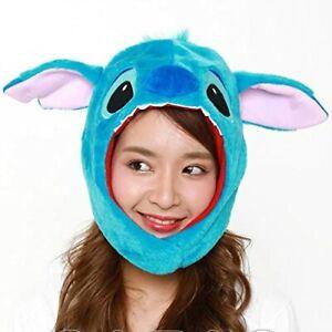 Sazac Disney Stitch Costume Cap Hats Headwear Cosplay Party Halloween Japan New