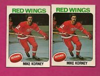 2 X 1975-76 OPC  # 342 RED WINGS MIKE KORNEY ROOKIE EX-MT CARD (INV#6665)