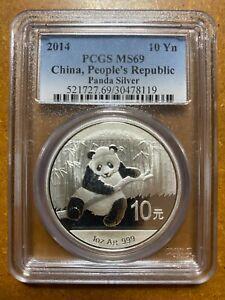 2014 Chinese / China Panda PCGS MS69 999 1oz Silver Bullion Coin