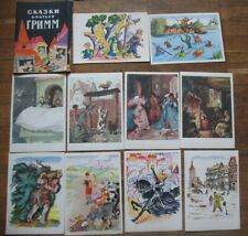 Lot 12 Russian Child Brothers Grimm Fairy Tale Kid card Story Children magician