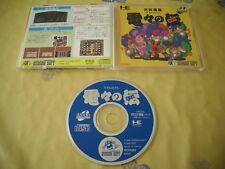 > TENGAI MAKYO DEDEN NO DEN PC ENGINE CD JAPAN IMPORT <