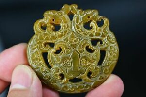 Delicate Chinese Old Jade Hand-carved Dragon Pendant A4