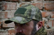 Russian Army Ball Cap, Baseball Cap Camo, New Russian Camo Alder, Ripstop, RSS