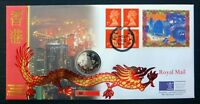 GB QEII  PNC COIN COVER 1997 HONG KONG $5 FIVE DOLLAR COIN ROYAL MAIL / MINT