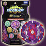 Takara Tomy Beyblade Burst・B-151・Tact Longinus・12E・T′ 双・#1 Confirmed・New in box