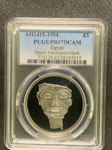Egypt 1994 5 Pounds Queen Hatshepsut PCGS PR67DCAM /Rotated Reverse *No Reserve!