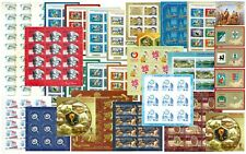 RUSSIA 2018 Q2 part of FULL YEAR Set in FULL SHEETS, MNH, Free Shipping