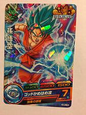 Dragon Ball Heroes Promo GDPJ-15