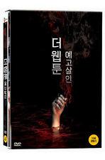 Killer Toon (Korea, 2013, DVD) / Korean Horror
