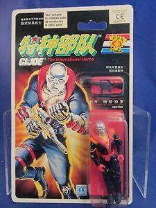 Hasbro 1992 GI JOE INTERNATIONAL HEROS DESTRO Figure from CHINA