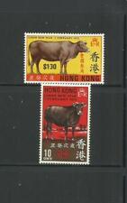 HONG KONG. Año: 1973. Tema: CALENDARIO LUNAR CHINO.