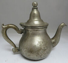 """ANTIQUE VICTORIAN VERY OLD SILVER PLATE COLOR COFFEE TEA POT CASTLE SIGN 7"""""""