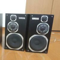 YAMAHA NS-1000MM Speaker Tested Working Used From Japan