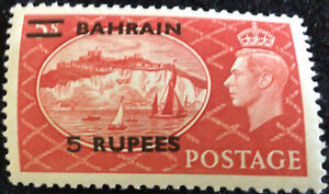 Bahrain Surcharge 1950 Rupees on 5/- Red Definitive SG 78 cat £16.00 in 2018.