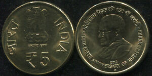 India. 5 Rupees. 2012 (Coin KM#NL. Unc) 150th Birth Anniversary of Motilal Nehru