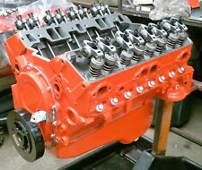 400 HP 383 Chevy Stroker Engine / Motor with GM High Flow Heads (1/2 price ship)