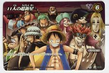 One Piece Miracle Battle Carddass OP05-83 R
