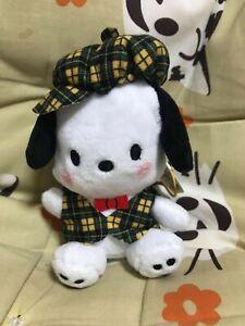 POCHACCO SANRIO plush doll with keychain pink kawaii 2021
