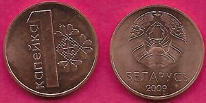 BELARUS 1 KOPECK 2009 UNC NATIONAL ARMS ABOVE COUNTRY NAME AND DATE,DENOMINATION